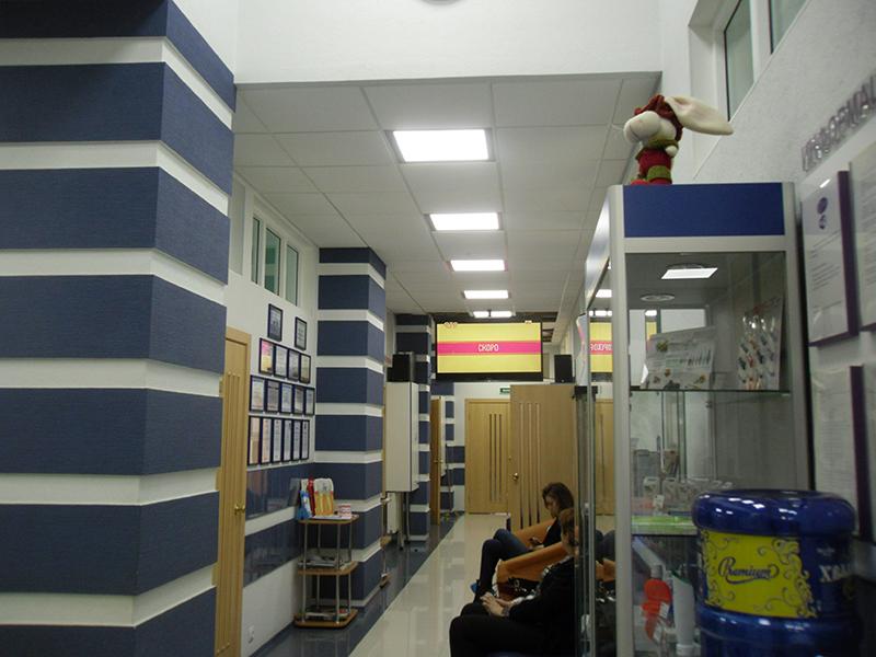 Муниципальное учреждение городская клиническая больница 14